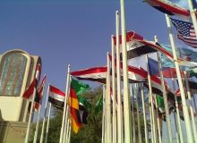 Baghdad International Fair